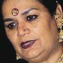 Usha Uthop
